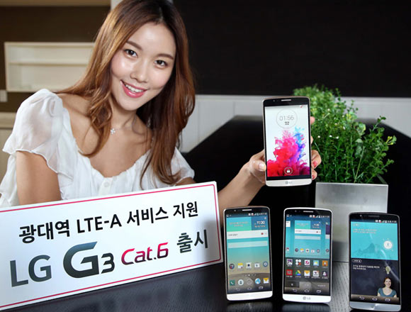 LG Announced LG G3 Cat.6 with 5.5-inch Quad HD display