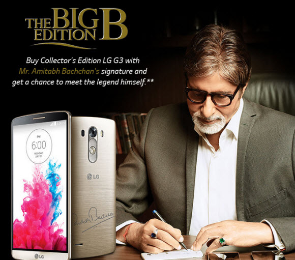 LG G3 launched in India for Rs. 47990