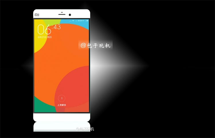 Xiaomi Mi 5 leaked with bezel-less big-screen device